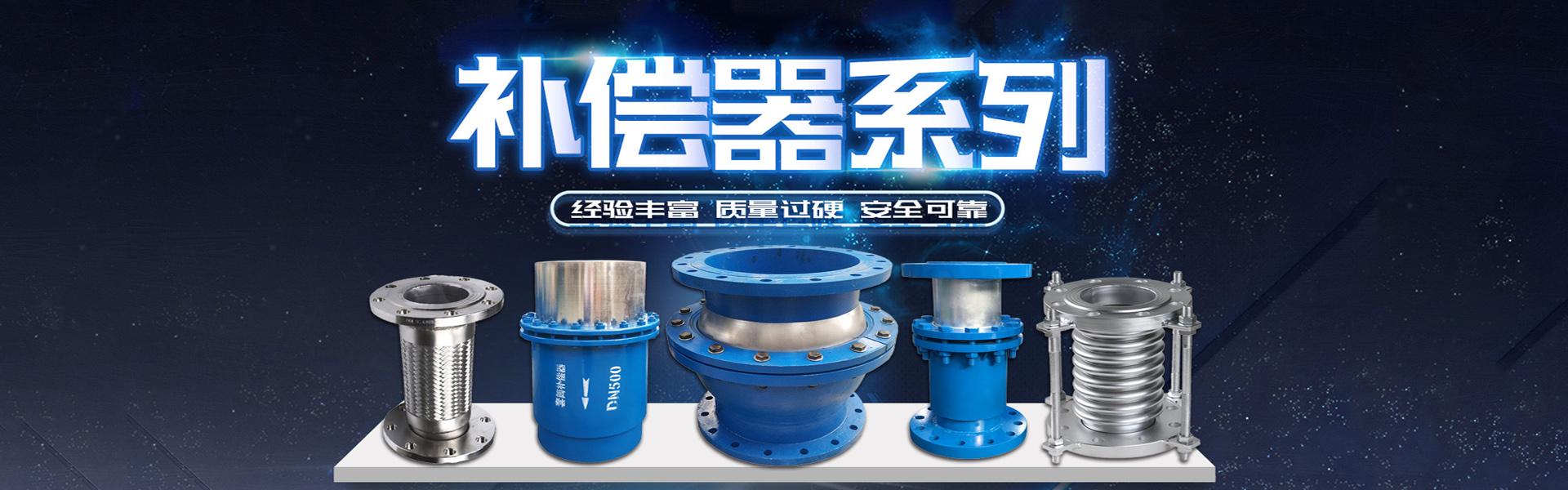 集中供暖 管道设备 生产厂家 河南鸿瑞管道设备有限公司
