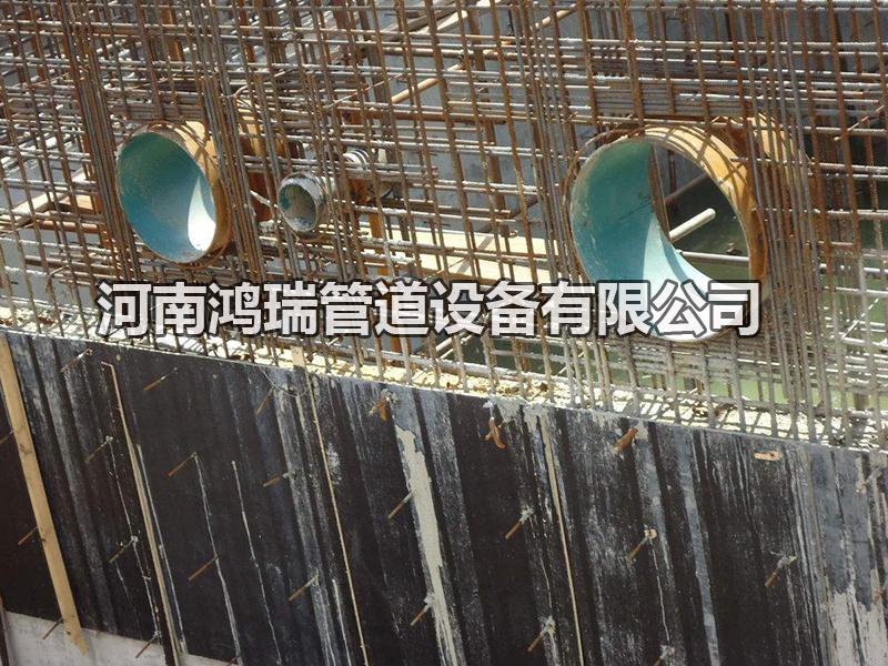 防水套管生产厂家