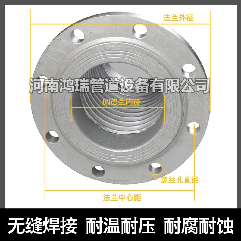 不锈钢波纹补偿器 热力补偿器