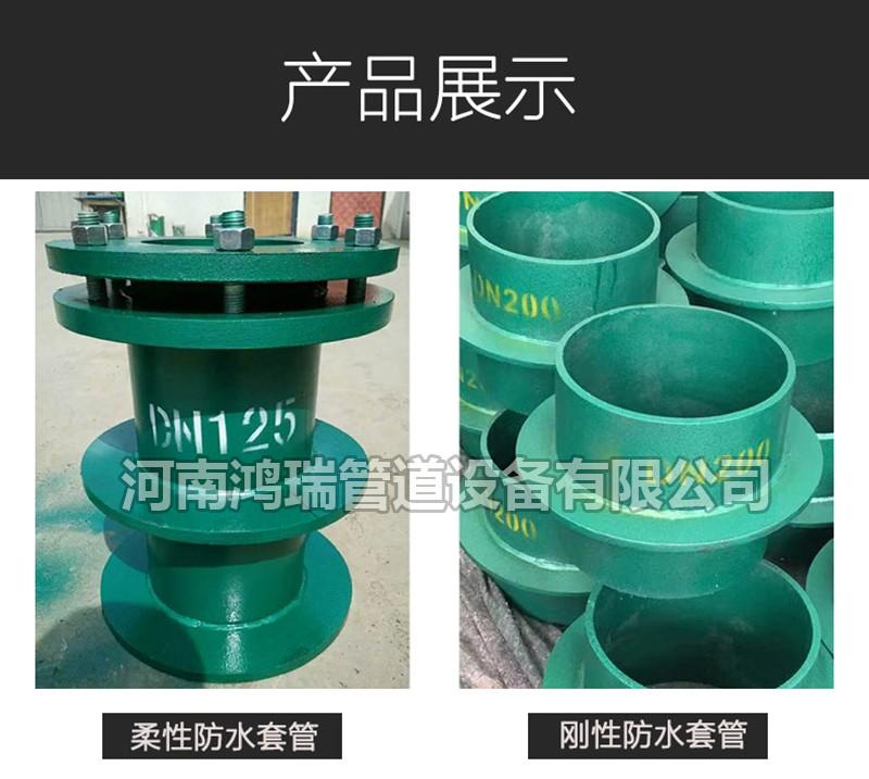 鸭嘴阀|橡胶接头|铝膜定位块|防水套管|伸缩器|补偿器|传力接头|防水翼环