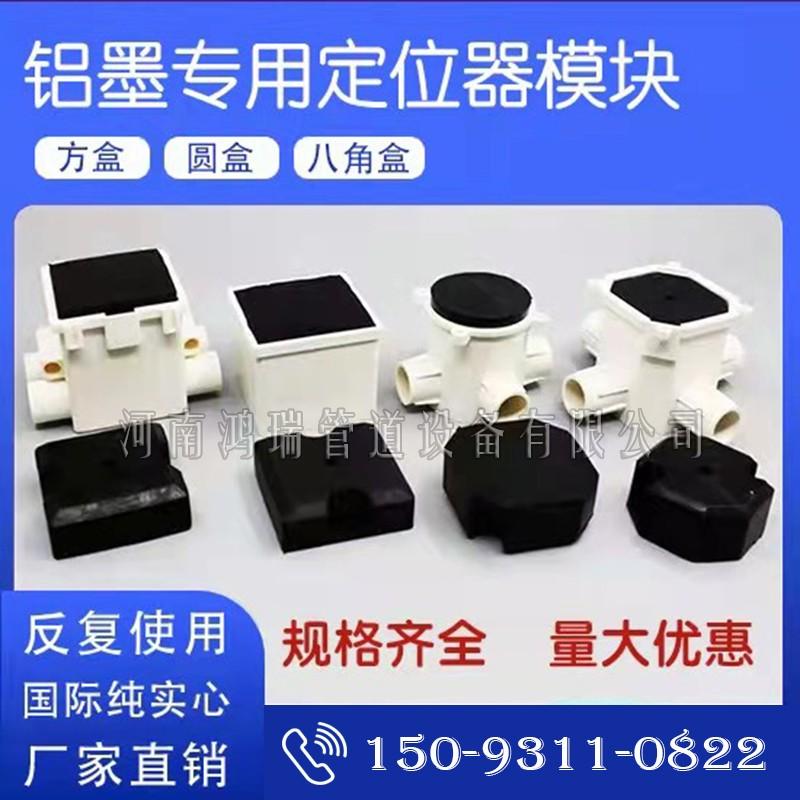 鸭嘴阀|橡胶接头|铝模定位块|防水套管|伸缩器|补偿器|传力接头|防水翼环