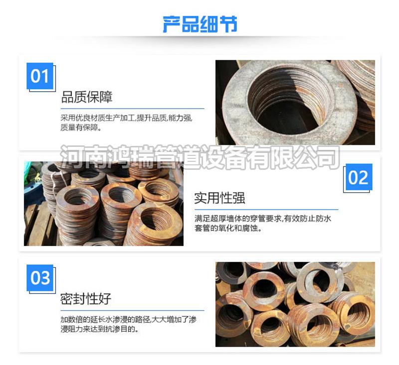 定制 钢套管 止水钢管 止水翼环 钢性防水套管 套管防水翼环