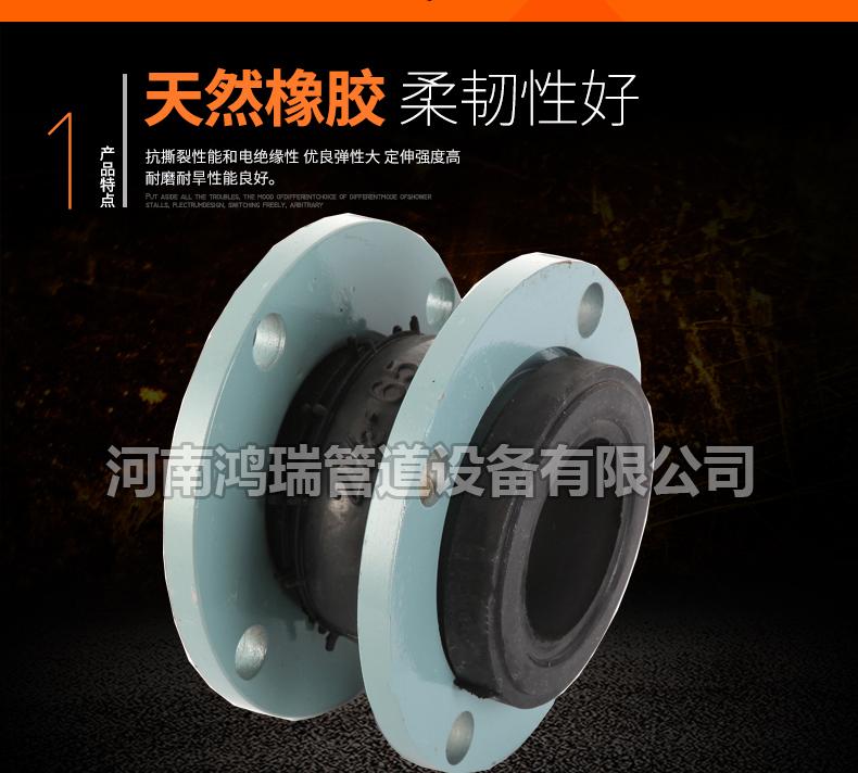 KXT型可曲挠法兰橡胶软/连接 接头管道减震器 避震喉 伸缩节