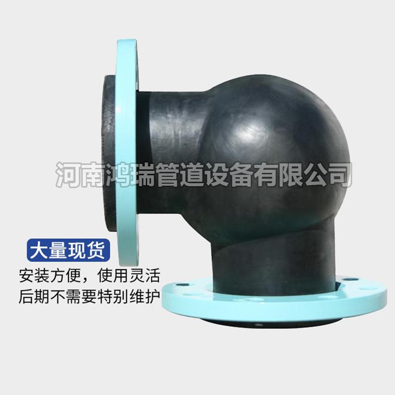90度橡胶接头生产厂家