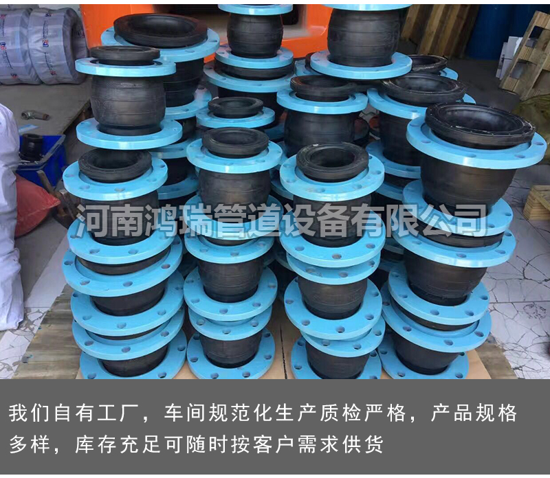 可曲挠偏心异径橡胶软接头 偏心变径橡胶软连接厂家直销橡胶接头