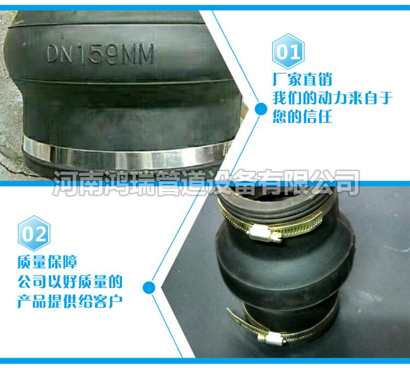 卡箍式橡胶软接头不锈钢卡箍橡胶接头套接式软接头卡箍避震喉厂家
