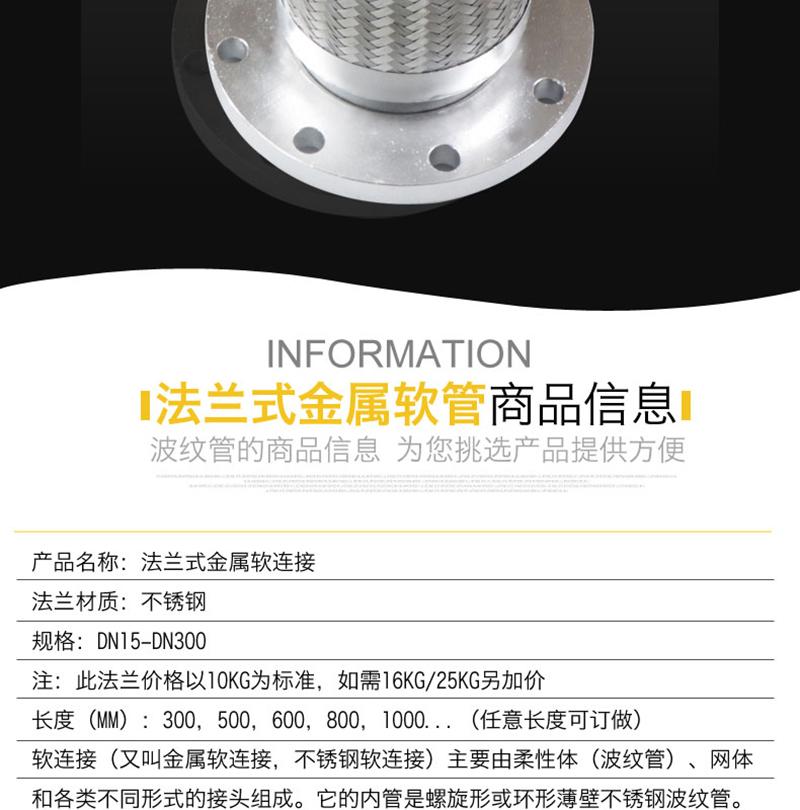 304不锈钢金属编织软管加厚铜头冷热水器连接管马桶4分进水管家用