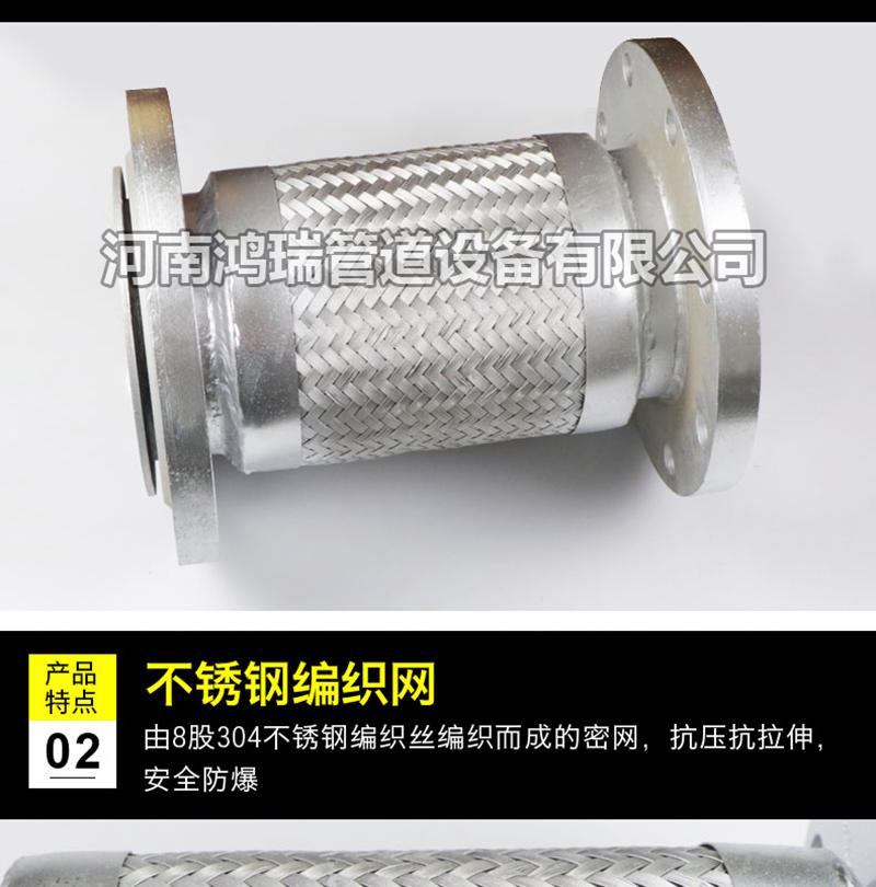 304不锈钢补偿器 膨胀节 伸缩节 工业补偿节 防震波纹管道连接器