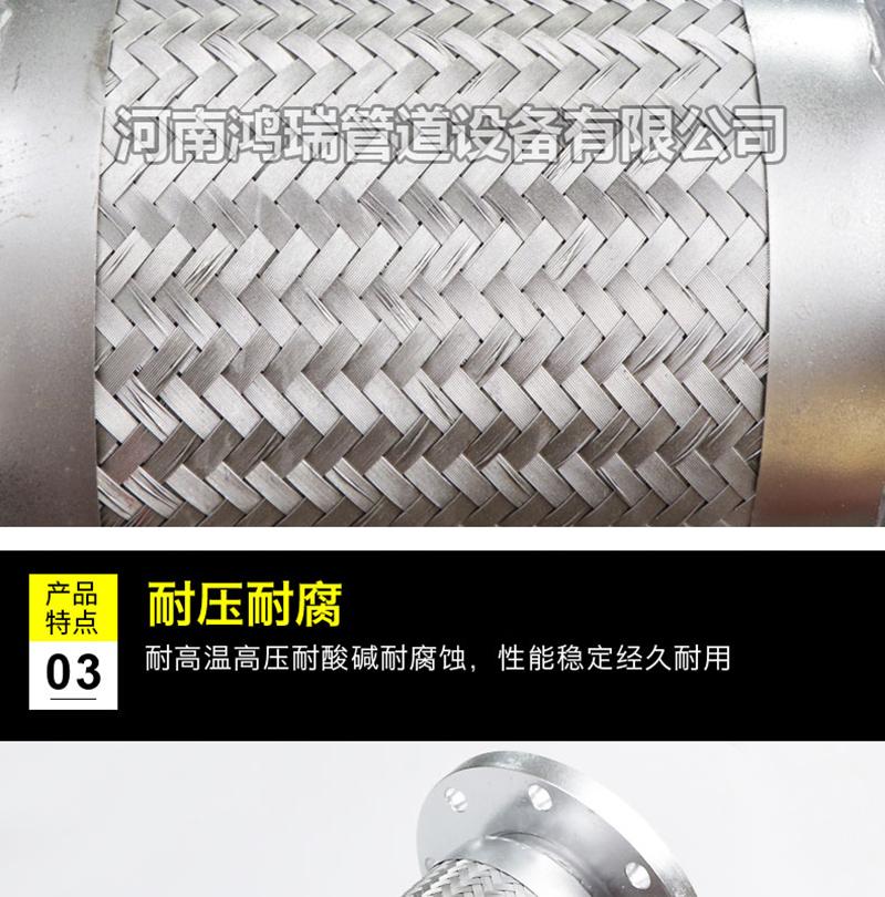 不锈钢轴向波纹补偿器焊接管道伸缩节法兰船用衬四氟大拉杆膨胀节