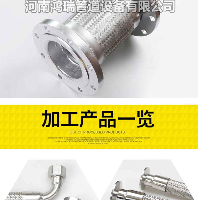 不锈钢补偿器304真空波纹管dn50/100/200金属法兰式膨胀节伸缩节