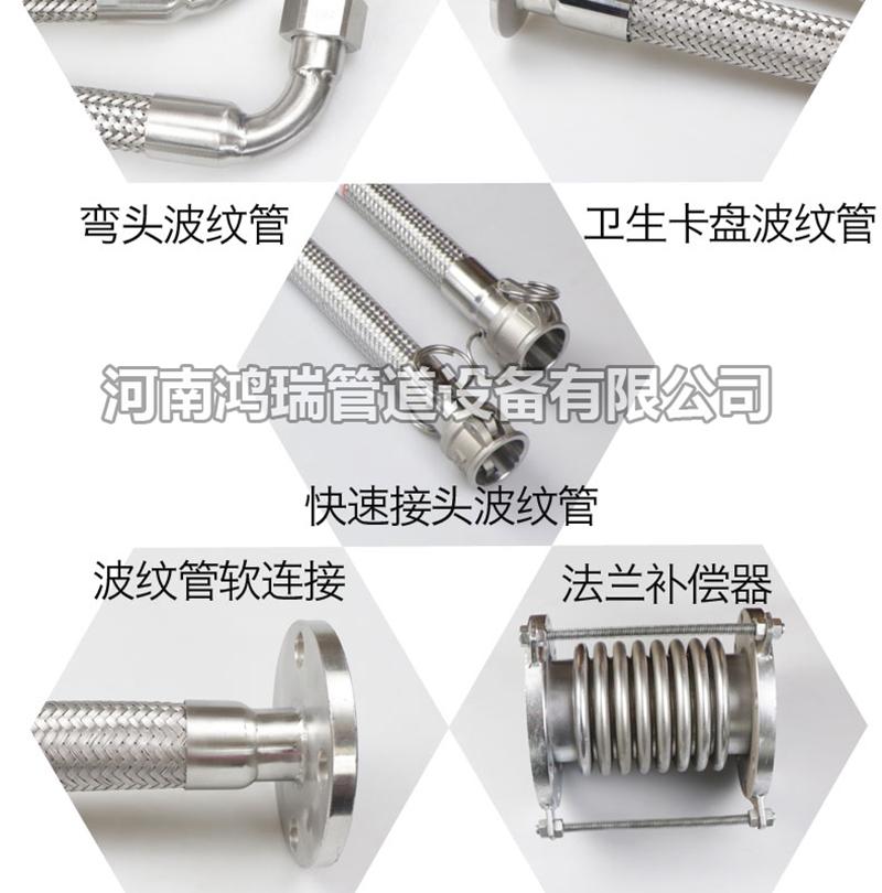 不锈钢波纹补偿器316L金属膨胀节304/310S不锈钢伸缩节烟道补偿器