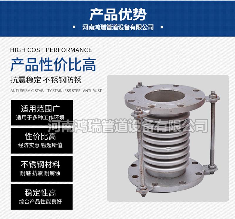 波纹补偿器304不锈钢补偿器膨胀节伸缩节工业补偿节防震波纹管道连接器