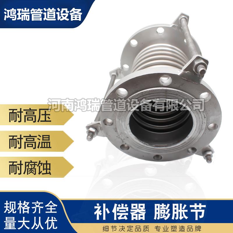 不锈钢真空波纹管 法兰金属补偿器高真空焊接柔性管 可定做伸缩管