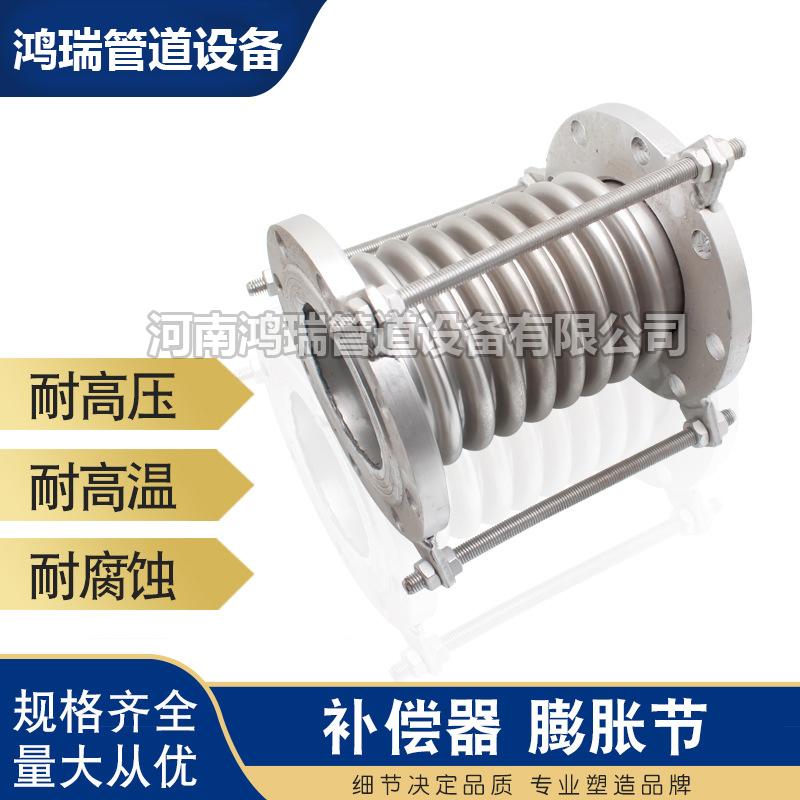 不锈钢波纹补偿器膨胀节金属波纹补偿器大拉杆蒸汽补偿伸缩节