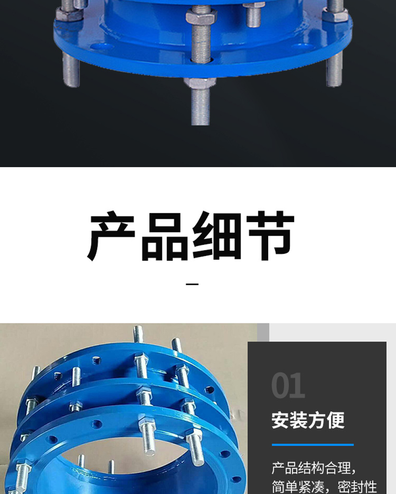 单双法兰式焊接式可拆卸限位传力接头钢制伸缩器伸缩节防水套管