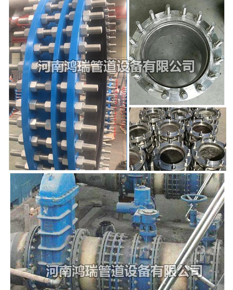 双法兰松套传力补偿接头DN150 C2F钢制全丝传力伸缩节排水管道用